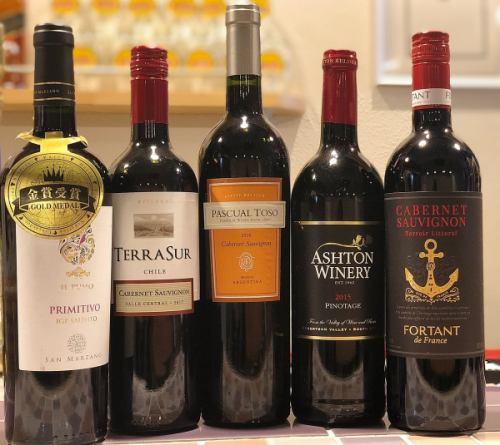 各種ワインをご用意してます