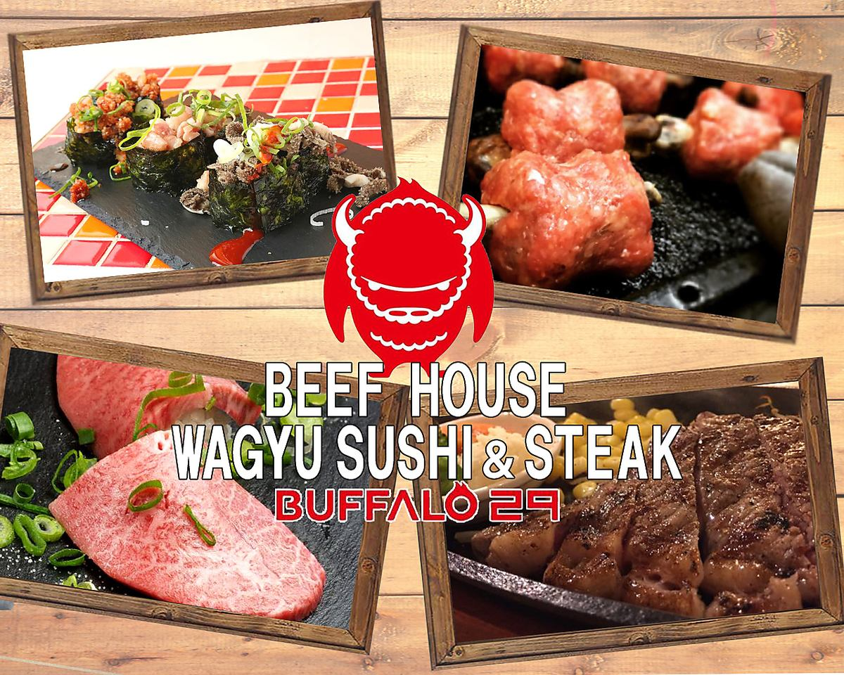 Now meat sushi to eat popular meat sushi ♪ Group reservations are also accepted!