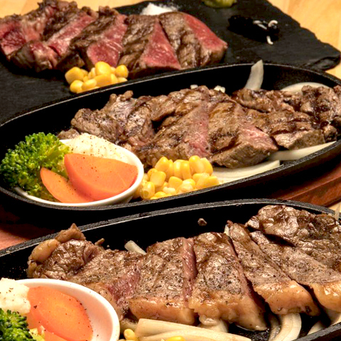 If you want to eat delicious meat reasonably, here!