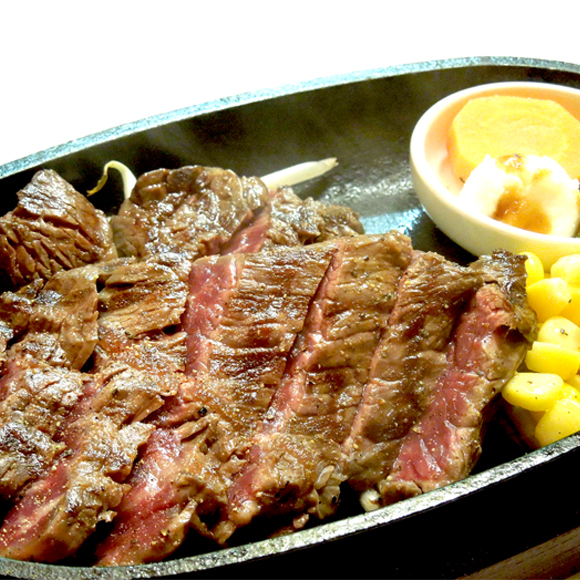 Harami steak (S size about 150 g / W size about 300 g)