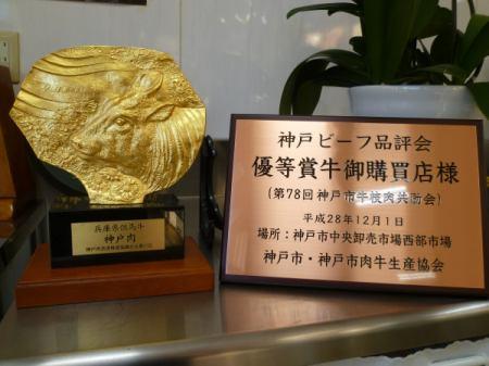 ご予約にて神戸ビーフしゃぶしゃぶ・すき焼き承ります。