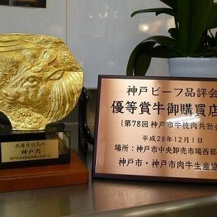 预订限制[神户牛肉烤特色涮锅套餐]12000日元