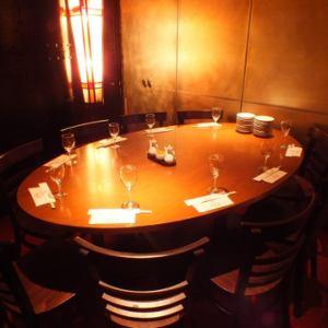 8~10名様ご利用プライベート空間の完全個室!!宴会、接待、合コン、女子会など様々なシーンでご利用いただけます。