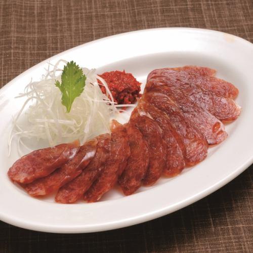 香腸(台湾ソーセージ)
