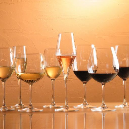 【Grape flower * All you can drink】 120 minutes draft beer · wine · sparkling Including over 70 kinds Drinking ★ 1500 yen