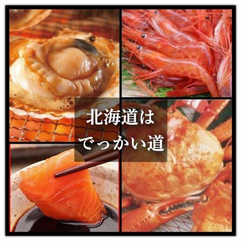 西船橋駅徒歩1分 堀コタツ個室完備 北海道の絶品料理と美味しいお酒