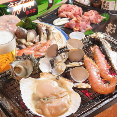 【All-you-can-drink 90 minutes】 Charcoal grilled fresh seafood! Classic course ⇒ 3980 yen (excluding tax) ★