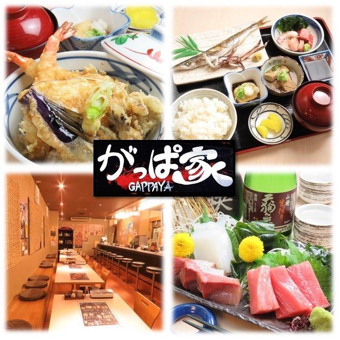 新鮮な魚、炭焼き、天ぷら、ここに来れば間違いなしのみんなの集い場がっぱ家です♪