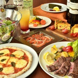 飲用2小時無限◆標準課程<所有7道菜> |歡送歡迎會後黨黨