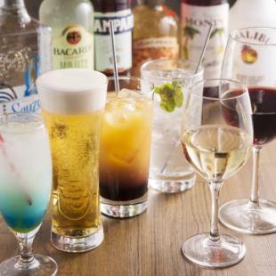 [原料一樣雞尾酒♪] 50以上兩小時分別全我們可任意飲用,000日元(不含稅)