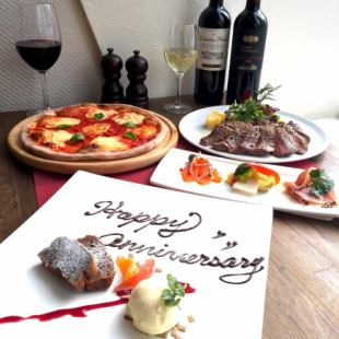 【With pizza you can choose】 Anniversary course <All 4 items> | Birthday anniversary celebration Couple meat pizza