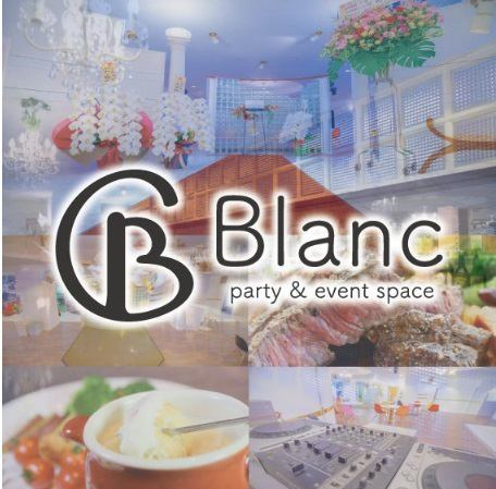 [Complete reservation system] 15 people ~ Private room OK ◎ Lighting · Acoustic · Stage equipped! Party · event is Blanc