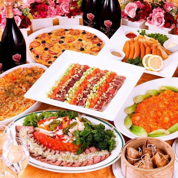 【15 people ~ reception】 2 hours all you can drink + appetizer · salad · pottery · fried food · meat dish · 8 items of dessert etc 3500 yen course!