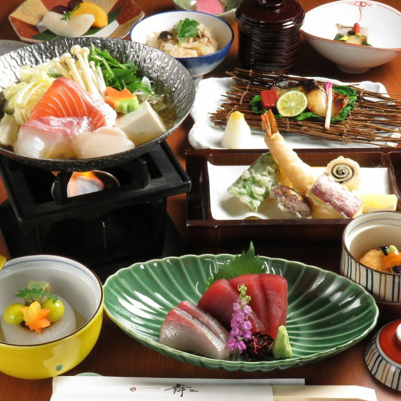 京都駅 和食 個室