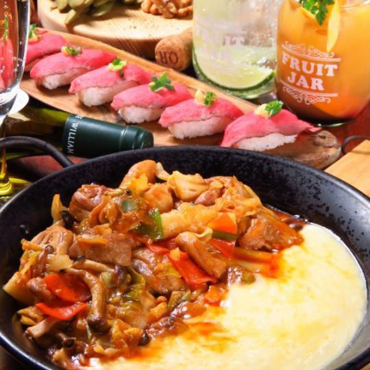 【Nakanosima Baru最受歡迎的計劃★鱒魚米飯奶酪taccalbi◎♪】120分鐘飲料所有你可以喝3,500日元