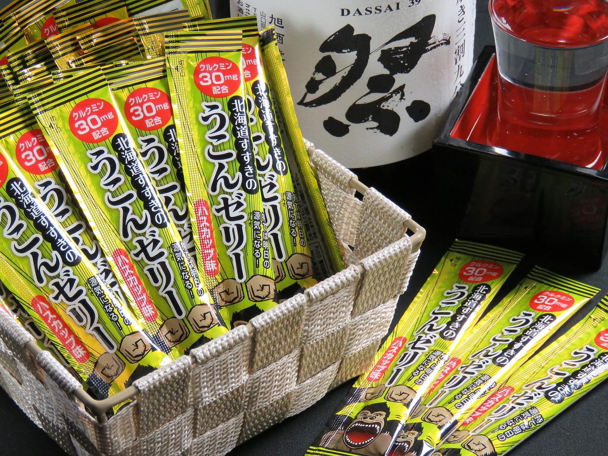 北海道すすきのうこんゼリー!!(ハスカップ味)クルクミン30mg配合の形態にも便利な、食べやすいゼリータイプのうこんです。お酒を飲む前、飲んだ後でもさっぱりと召し上がれます♪美味しいですよ~♪