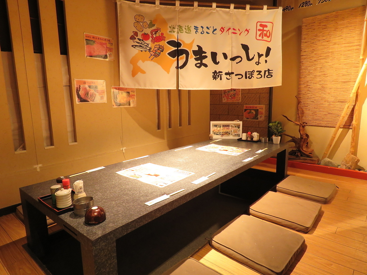 It is a seat in a private room where digging is available, which can be used for 6 to 10 people.
