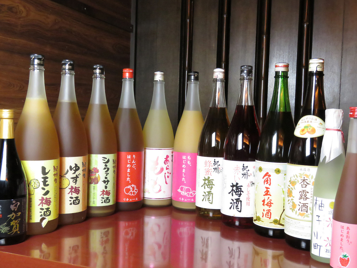 Plum wine, authentic fruit liquor, potato, wheat, rice, awamori, others