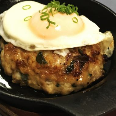 "打鼓!""Botto Tsukune"""