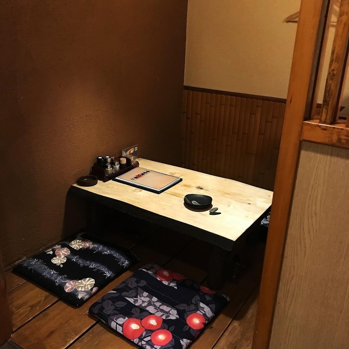 다다미 방