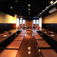 A complete private room of digging is OK up to 8 to 46 people.Because it is also possible to reserve floors, those who want to have fun without worrying about the next! 1 minute walk from Fushimi station!