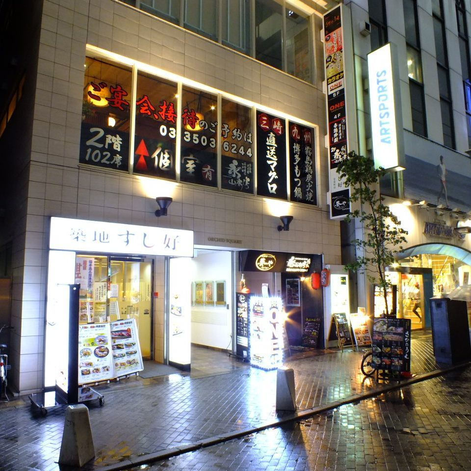 Along the JR ★ Base of the Imperial Ranning, next to art sports ★ ONE Karaoke signs are also markers ★ Izakaya Yurakucho private room jewelry box Yuzu's Drop Yurakucho store ★