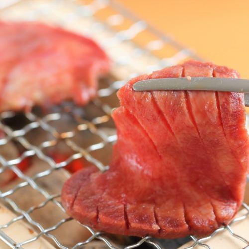 仙台風牛タン炙り焼き