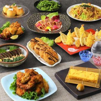 4月充実の飲み放題3時間!「柚子のしずくコース」〈料理9品〉春野菜と海老の天ぷら、鰹のたたき