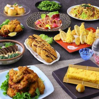5月充実の飲み放題3時間!「柚子のしずくコース」〈料理9品〉春野菜と海老の天ぷら、鰹のたたき