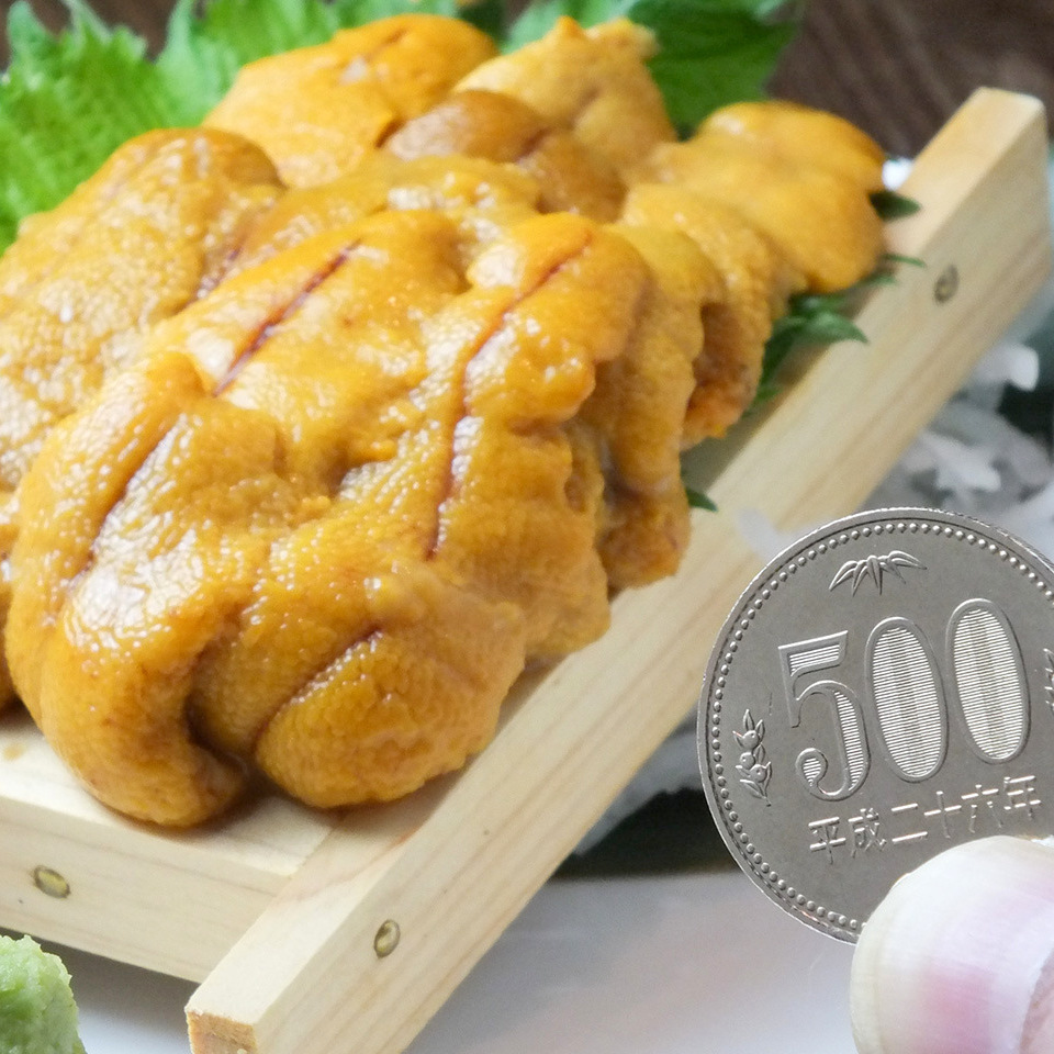 直到有500日元