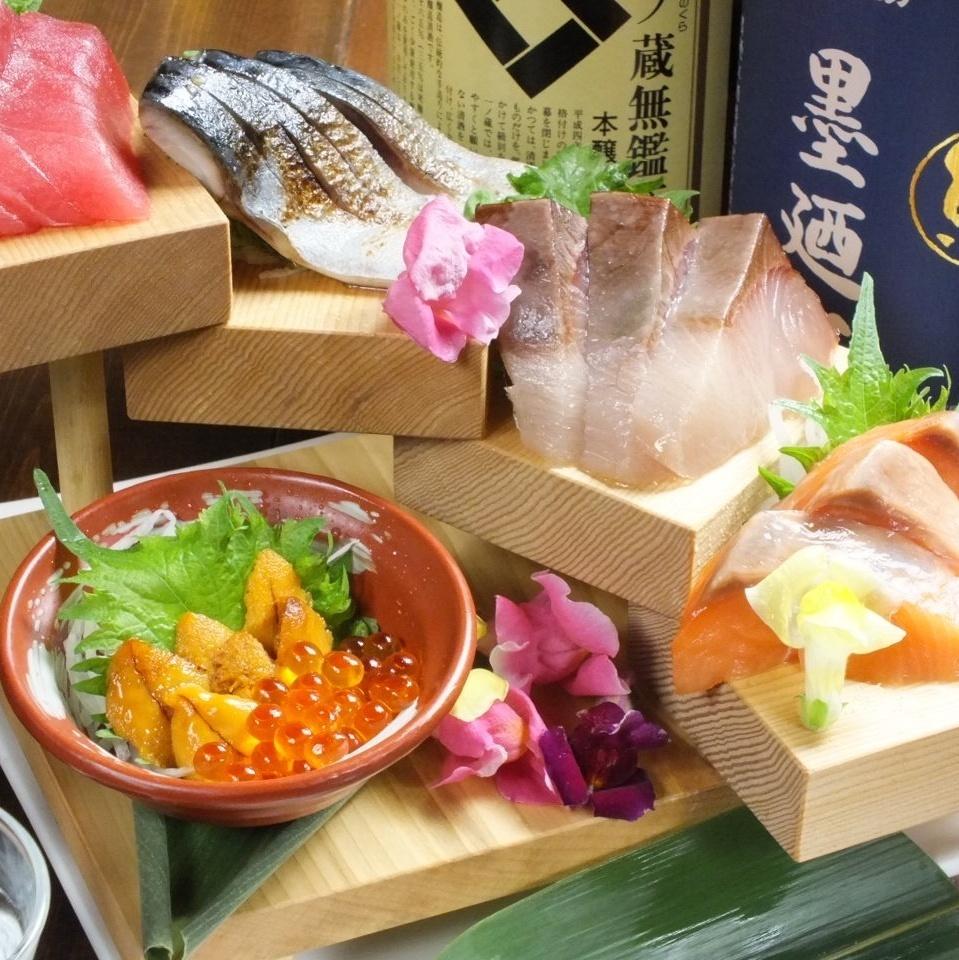 【今日新鮮魚】新鮮生魚片什錦