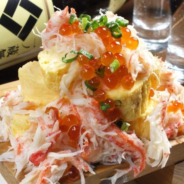 【驚きの逸品】蟹ぶっかけ出汁巻き玉子