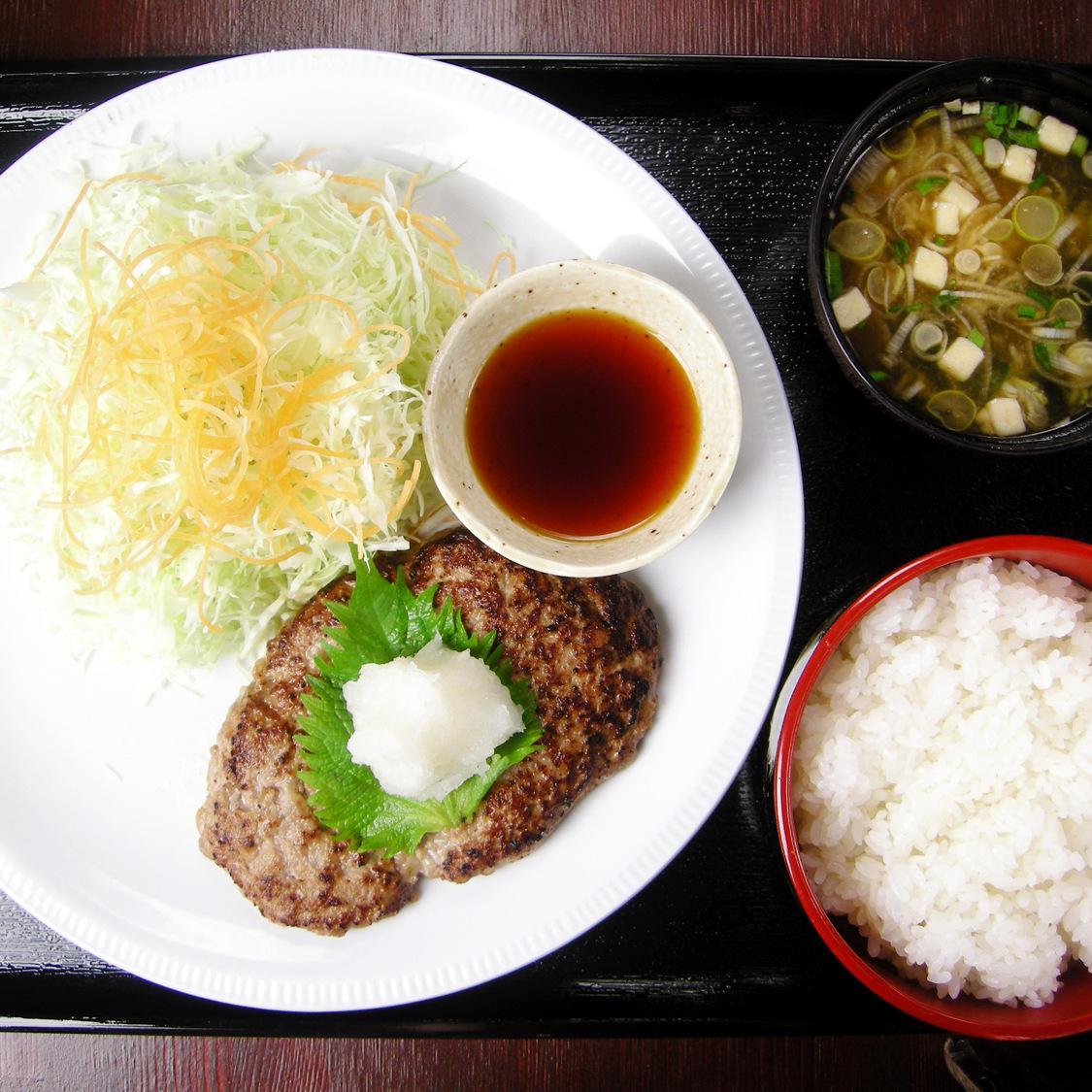 Handmade hand sewn Japanese style grated hamburger steak set (250 g)