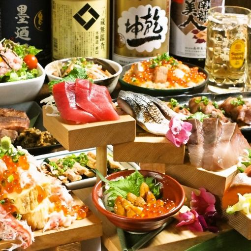 Draft beer & brand name Shochu & Nippon sake etc. 2 hours 100 kinds drinking & Sendai specialties etc. 10 items courses 3500 yen (tax excluded)