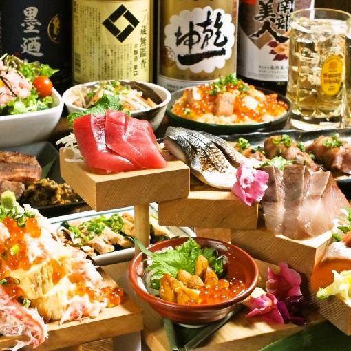 生啤酒和品牌名稱燒酒和日本清酒等2小時100種飲用和仙台特產等10道菜課程3500日元(不含稅)