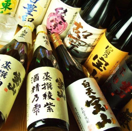 自慢の焼酎・日本酒♪