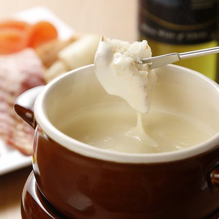 【Cheese fondue 11 items + all you can drink】 3480 yen ◇ Easy plan with cheese fondue