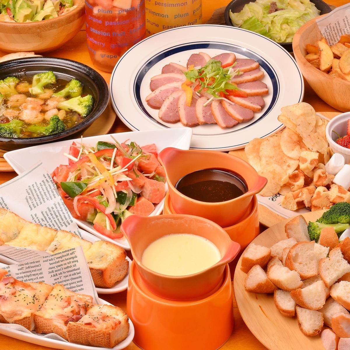 各種午餐課程♪完美的白天派對★