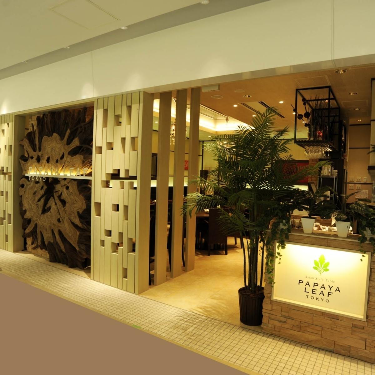 Convenient Shibuya Hikarie 6th floor ♪