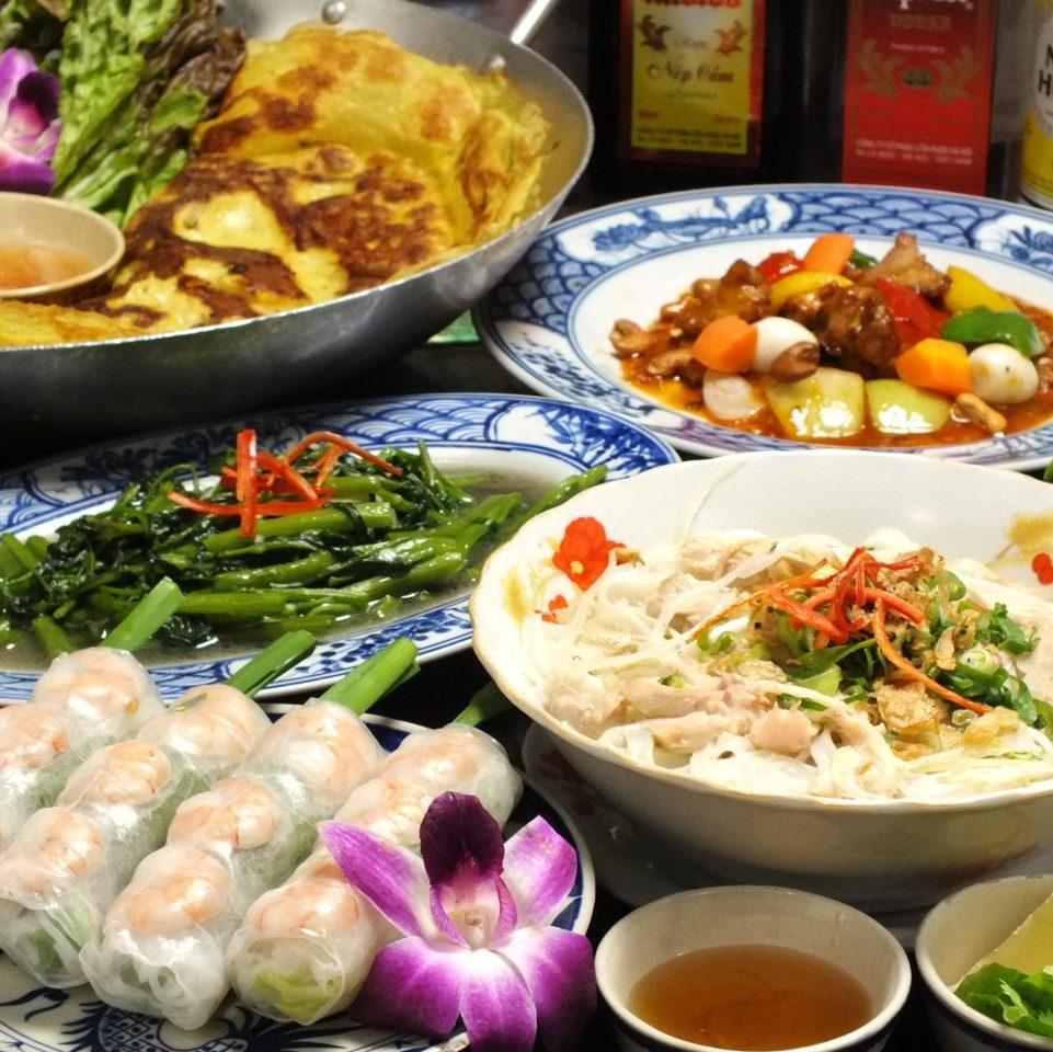 A lot of authentic Vietnamese cuisine!