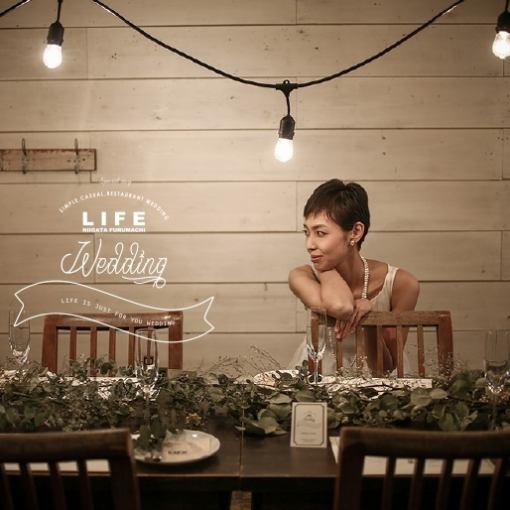 [LIFE Original Wedding Party】 20 명 ~ / 1 인 8000 엔 ~ / 개최 예산 기준 70 만원 ~