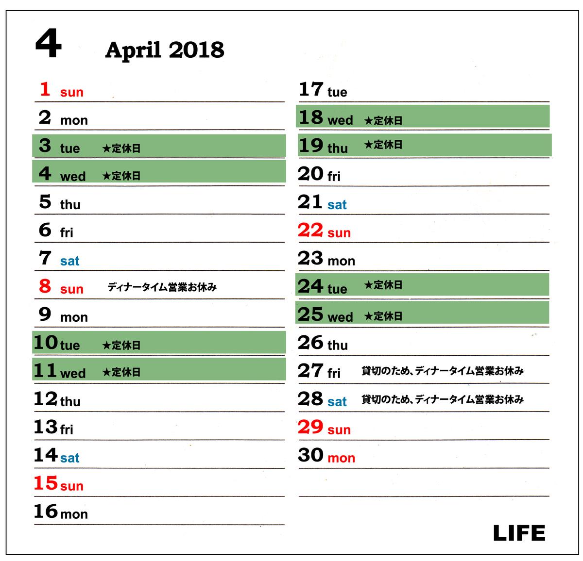 4 월 이벤트 캘린더