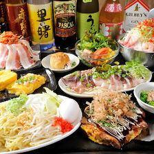 [대만족 코스】 명란 치즈 계란말이 / 철판 고기 요리 등 총 8 종 2500 엔 (세금 포함)