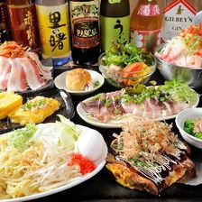 【야이 바 오지 코스] 철판 고기 요리 / 철판 창작 요리 등 총 7 종 2000 엔 (세금 포함)