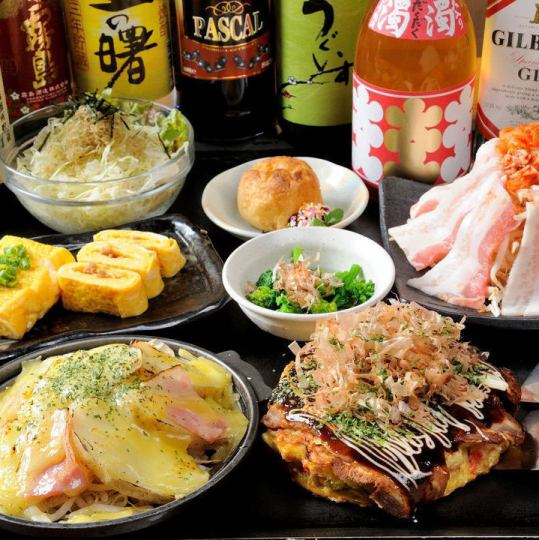 Recommended for banquets ♪ Can not taste meat dishes, creative cuisine etc on the iron plate Confidence course ♪ With drinks as much as you want ◎ 2000 yen (tax included) ~