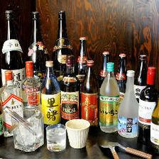 Banquet course only !! 【All-you-can-drink menu for 90 minutes】 Over 35 kinds of drinks are all you can drink 1000 yen