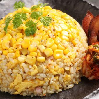 [芽室町特产]玉米炒饭