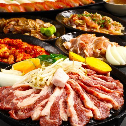 【생 양고기 맛있는 램 양고기 · 돼지 고기 · 닭고기 등 총 5 종 징기스칸 100 분 먹고 맘껏 마시기 플랜】