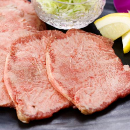 Carefully selected beef / beef tongue