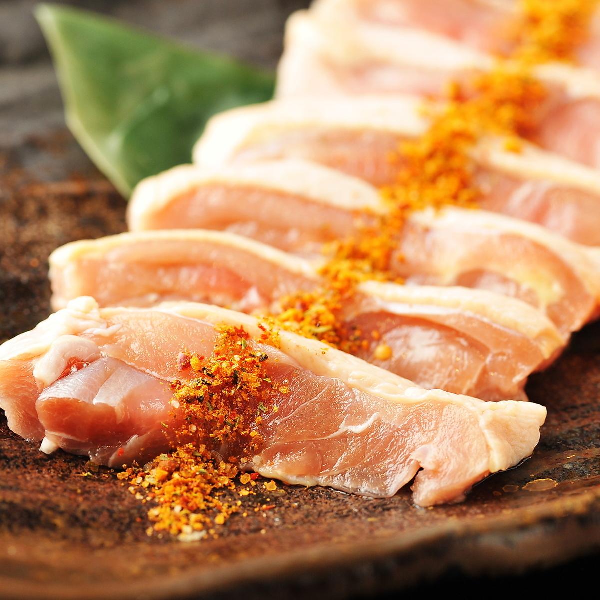 北海道新得産「北海地鶏」/鶏もも 特製スパイス